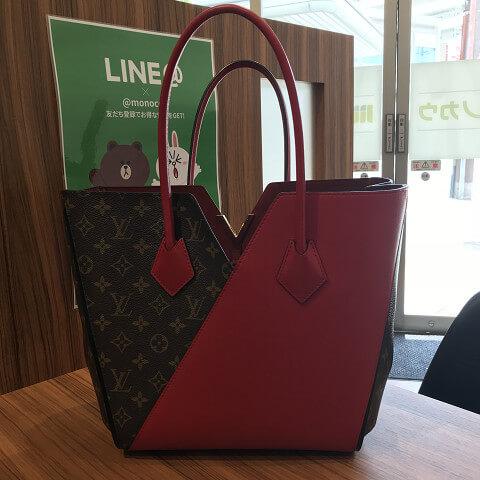 大阪市鶴見区のお客様からヴィトンのバッグ【キモノMM】を買取_02