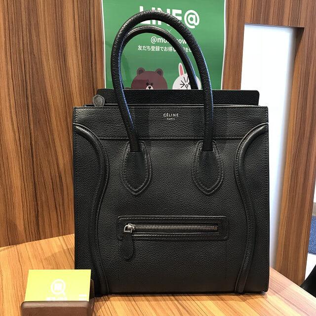 上本町のお客様からセリーヌのラゲージバッグ【ミニショッパー】を買取_01