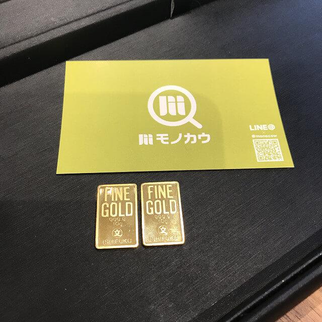 モノカウ玉造店にて純金のインゴットをお買取り_01