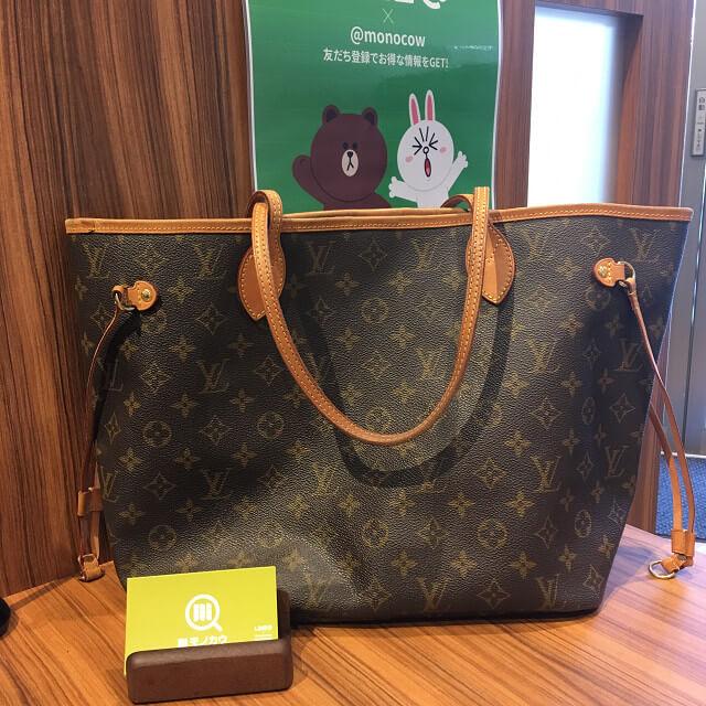 天王寺のお客様からヴィトンのバッグ【ネヴァーフルMM】を買取_01