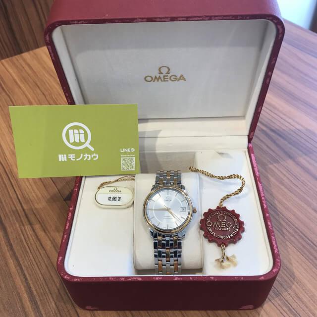 大阪市天王寺区のお客様からオメガの時計をお買取_01