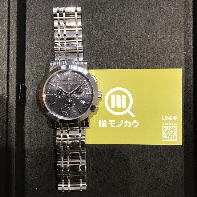 大日のお客様からバーバリーの腕時計を買取_01