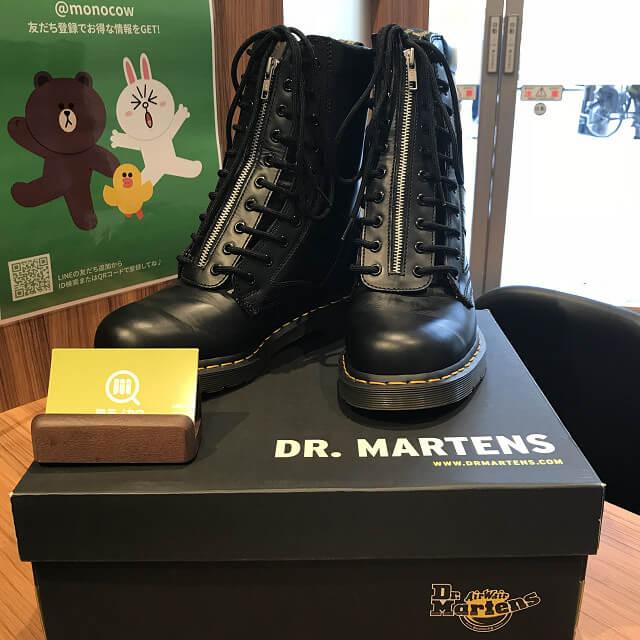 緑橋のお客様からドクターマーチン×ヨウジヤマモトのブーツを買取_01