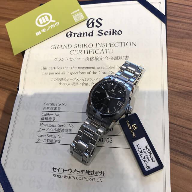蒲田のお客様からグランドセイコーの腕時計を買取_01