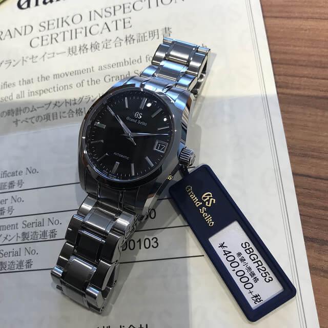 蒲田のお客様からグランドセイコーの腕時計を買取_02