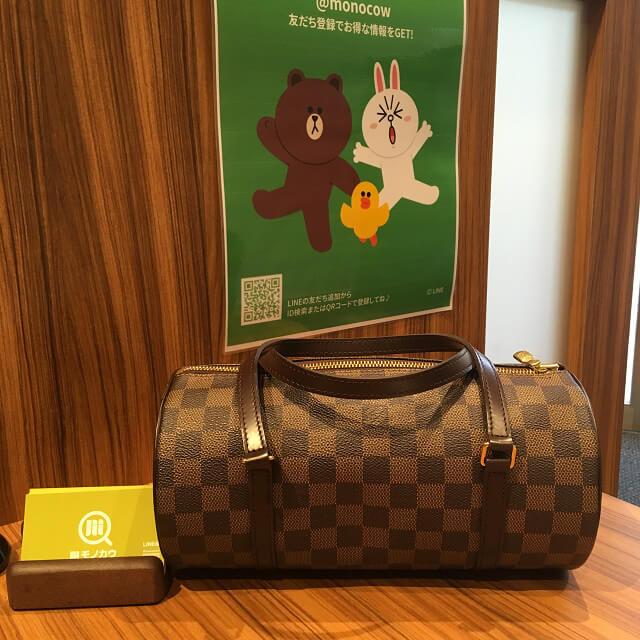 天王寺区のお客様からヴィトンのバッグ【パピヨン】を買取_01