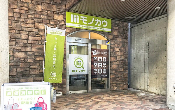 midoribashi_shopimg01