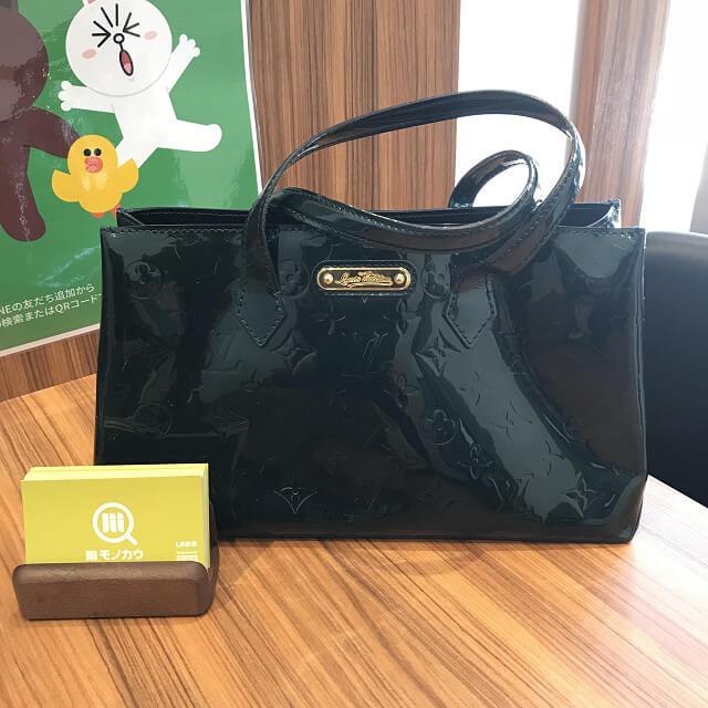 心斎橋のお客様からヴィトンのバッグ【ウィルシャー】を買取_01