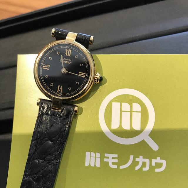 大阪市天王寺区からカルティエのマストヴェルメイユを買取_01