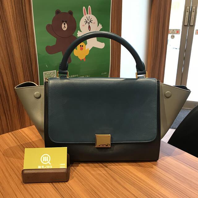 上本町のお客様からセリーヌのバッグ【トラペーズ】を買取_01