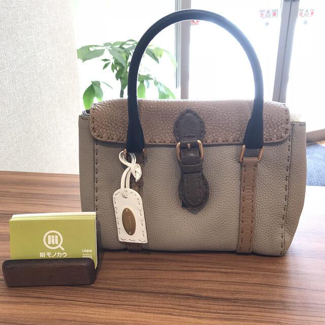 心斎橋のお客様からフェンディのセレリア素材のバッグ【ミニリンダ】を買取_01