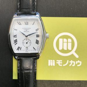 長野のお客様からロンジンの腕時計【グランドクラシック】を買取