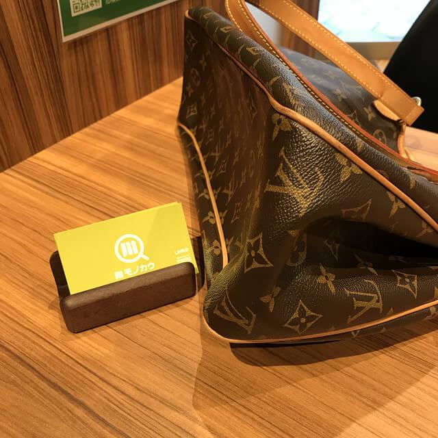 上本町のお客様からヴィトンのバッグ【バティニョールオリゾンタル】を買取_02