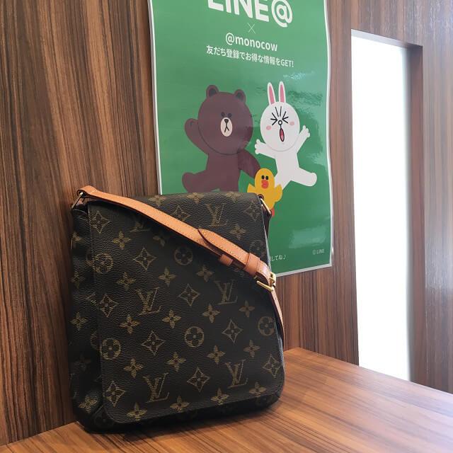 鶴橋のお客様からヴィトンのバッグ【ミュゼットサルサ】を買取_01