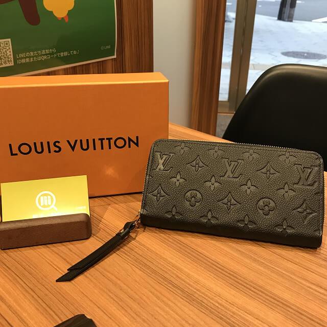桃谷のお客様からヴィトンのアンプラントの長財布【ジッピーウォレット】を買取_01
