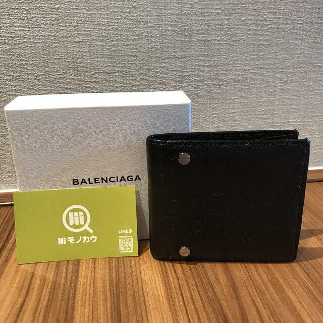 東住吉のお客様からバレンシアガの二つ折り財布を買取_01