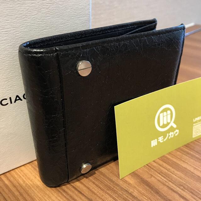 東住吉のお客様からバレンシアガの二つ折り財布を買取_02