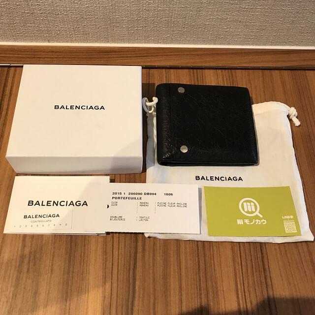 東住吉のお客様からバレンシアガの二つ折り財布を買取_04