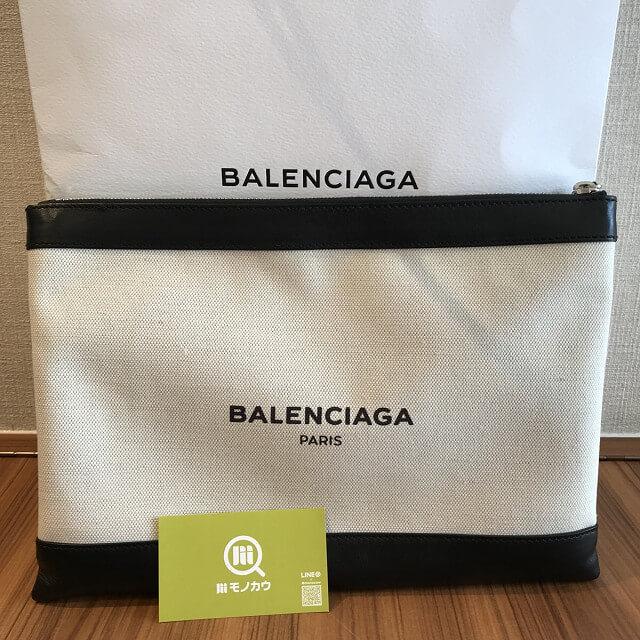 東大阪のお客様からバレンシアガのクラッチバッグ【ネイビークリップ】を買取_01