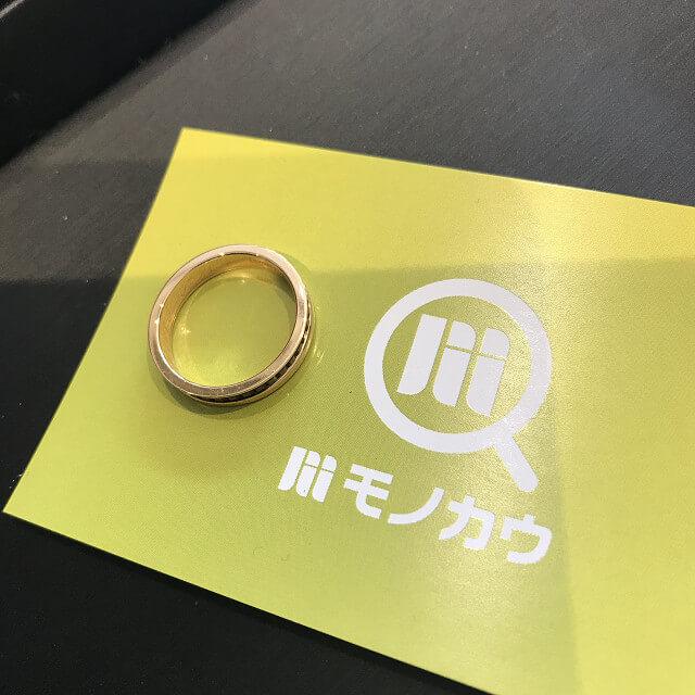 渋谷のお客様からブシュロンのジュエリー【キャトルリング】を買取_01