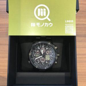 千葉のお客様からからシチズンの腕時計【プロマスター】を買取