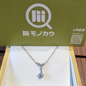 岡山のお客様からダイヤネックレスを買取