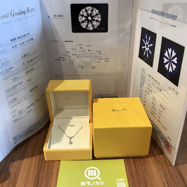 岡山のお客様からダイヤネックレスを買取_02