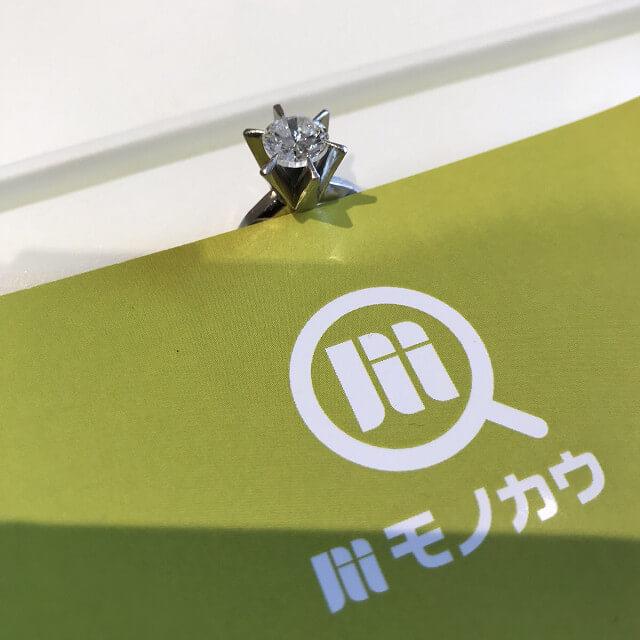 今里のリピーター様から1.5ctのダイヤの指輪を買取_02