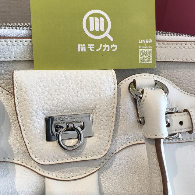 和泉のお客様からフェラガモの2wayバッグを買取_03