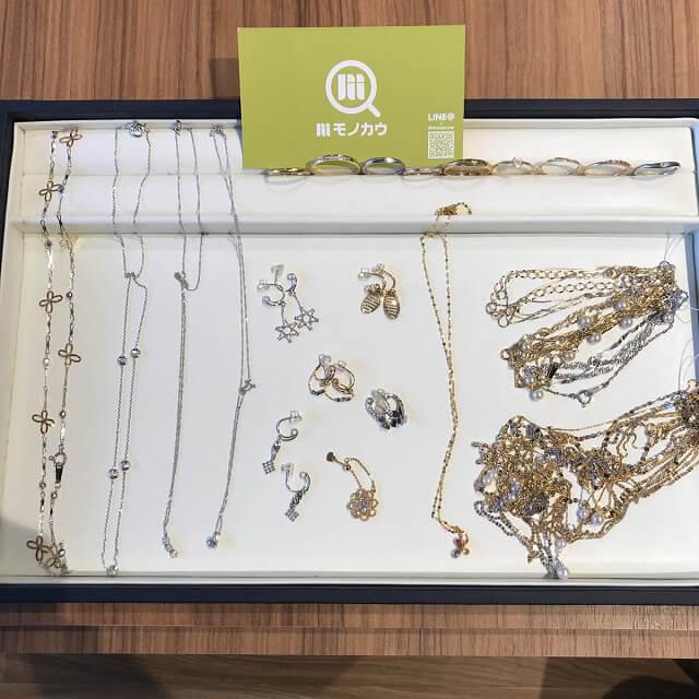 森ノ宮のお客様から18金のネックレスやダイヤの指輪を買取_01