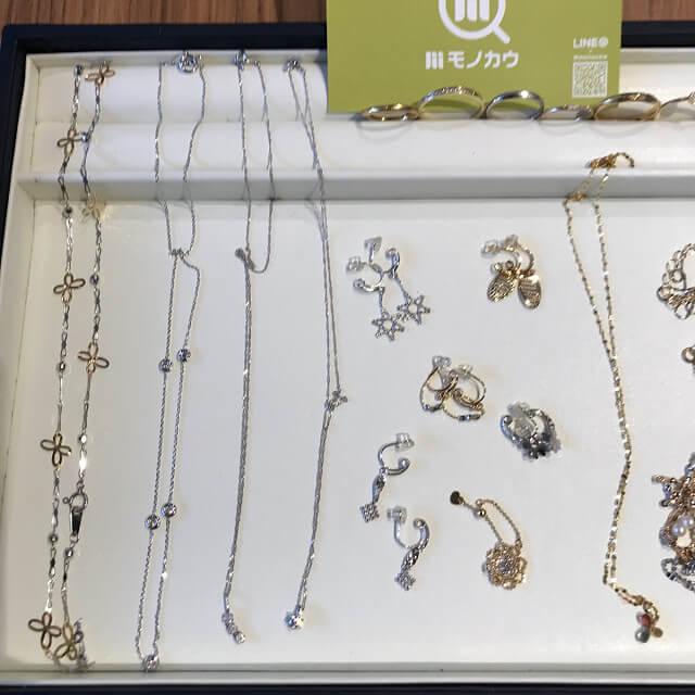 森ノ宮のお客様から18金のネックレスやダイヤの指輪を買取_03
