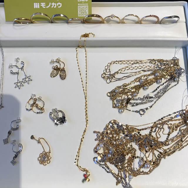 森ノ宮のお客様から18金のネックレスやダイヤの指輪を買取_04