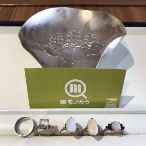 森ノ宮のお客様からオパールの指輪など宝石付きの貴金属を買取