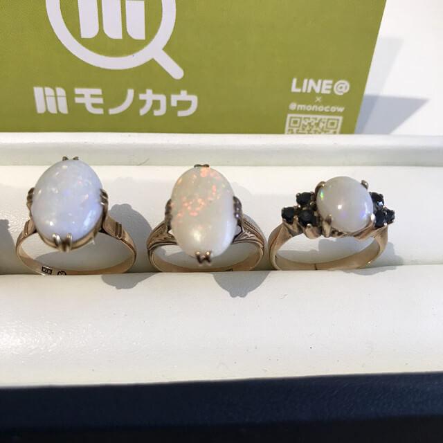 森ノ宮からオパールの指輪など宝石付きの貴金属を買取_03