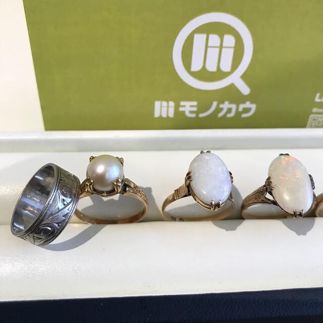 森ノ宮からオパールの指輪など宝石付きの貴金属を買取_04