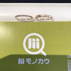 今里のお客様から18金と10金の指輪を買取