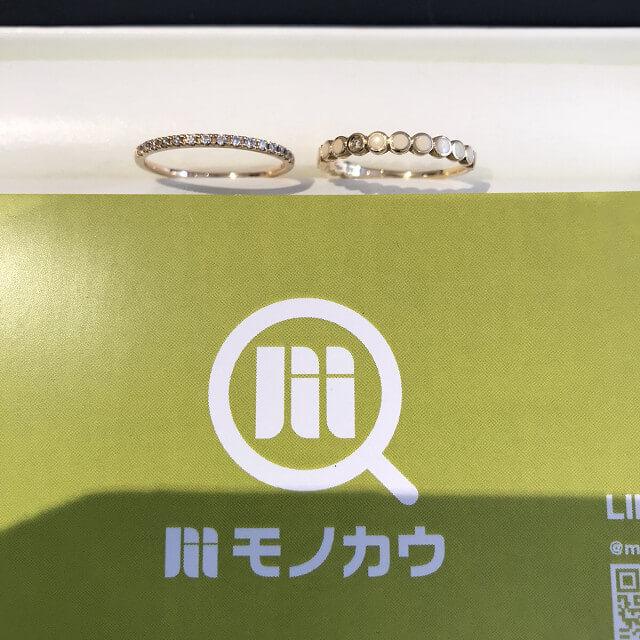 今里のお客様から18金と10金の指輪を買取_01