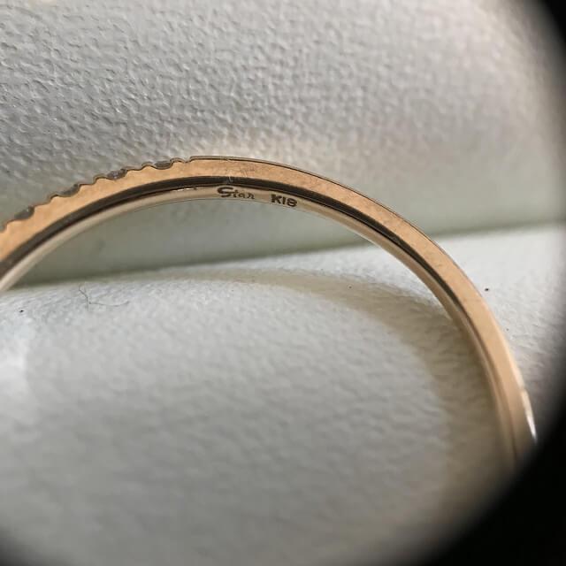今里のお客様から18金と10金の指輪を買取_03