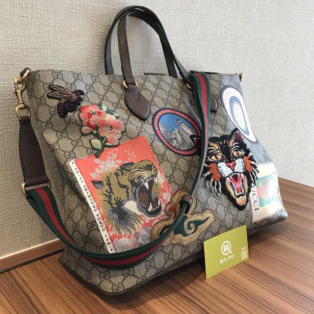 今里のお客様からグッチのGGスプリーム【クーリエ トートバッグ】を買取_02