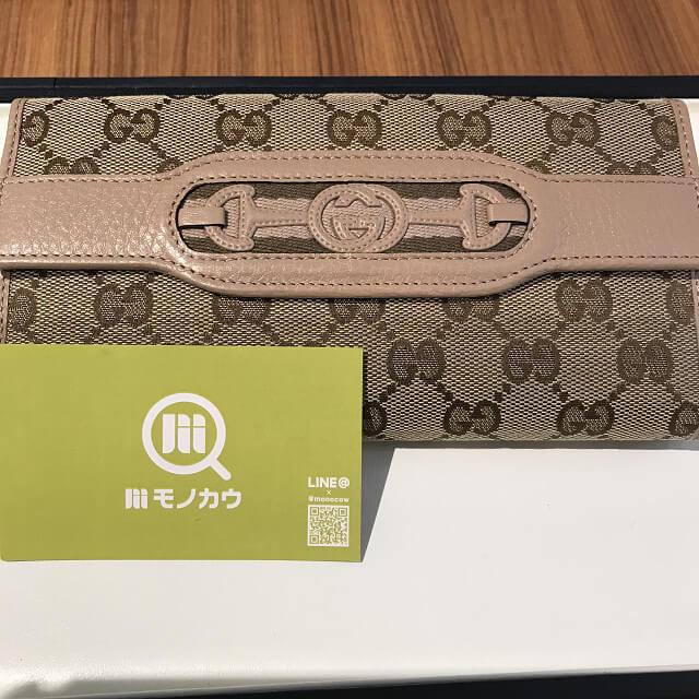 和歌山のお客様からグッチの財布を買取_01