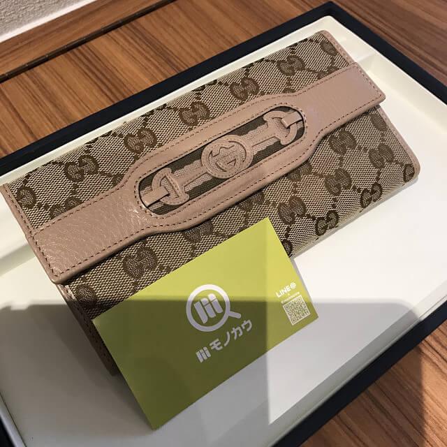 和歌山のお客様からグッチの財布を買取_02
