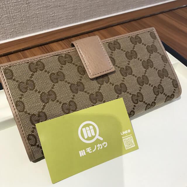 和歌山のお客様からグッチの財布を買取_03