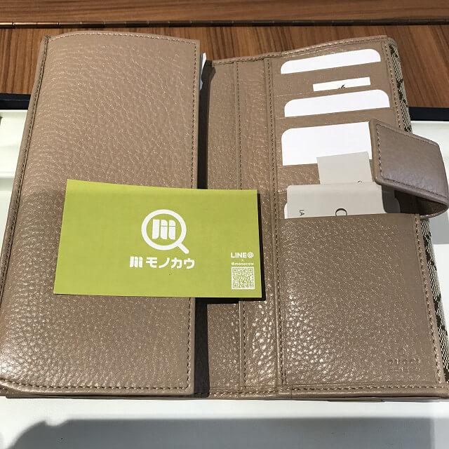 和歌山のお客様からグッチの財布を買取_04