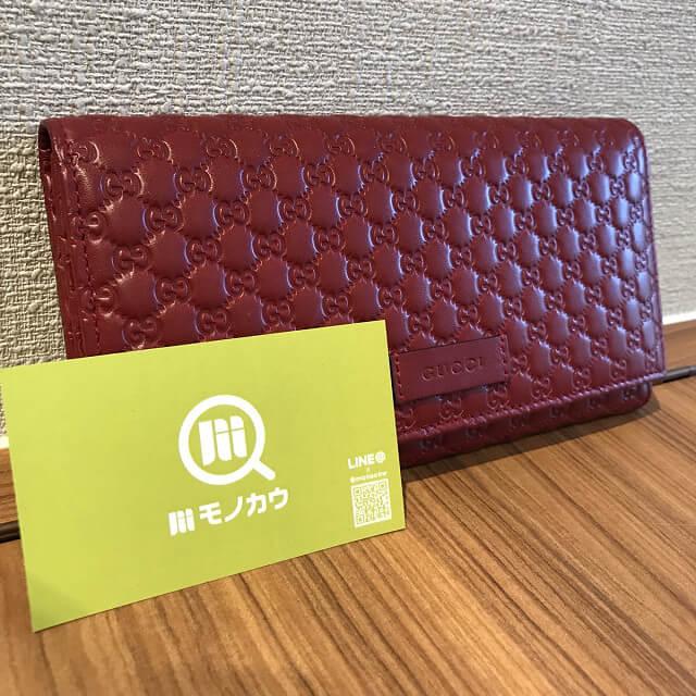 北巽のお客様からグッチの【マイクロシマ】長財布を買取_01