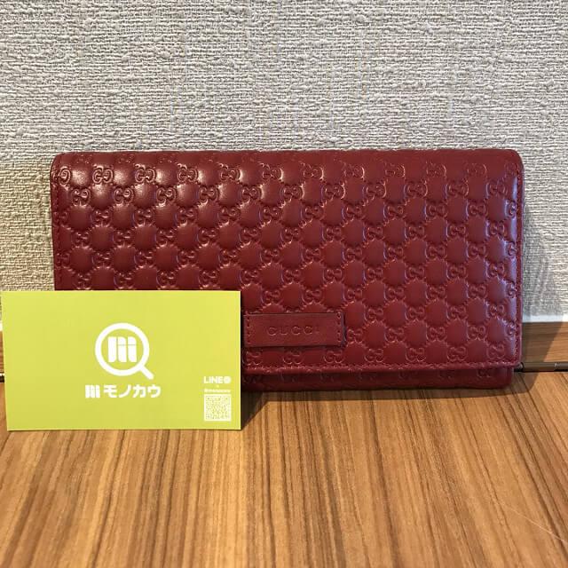 北巽のお客様からグッチの【マイクロシマ】長財布を買取_02