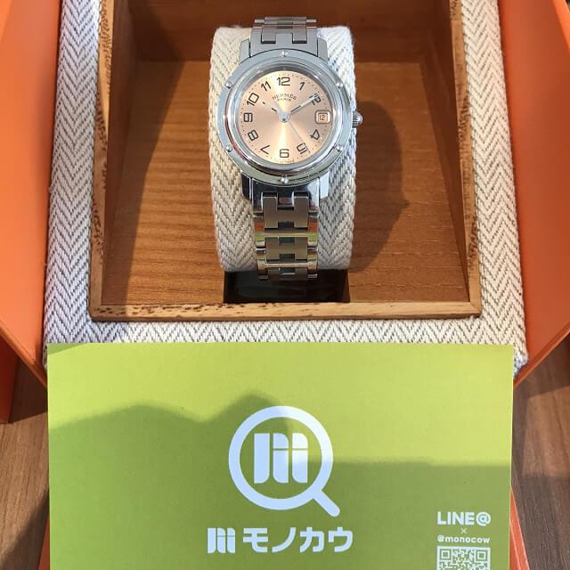 岐阜のお客様からエルメスの腕時計【クリッパー】を買取_01