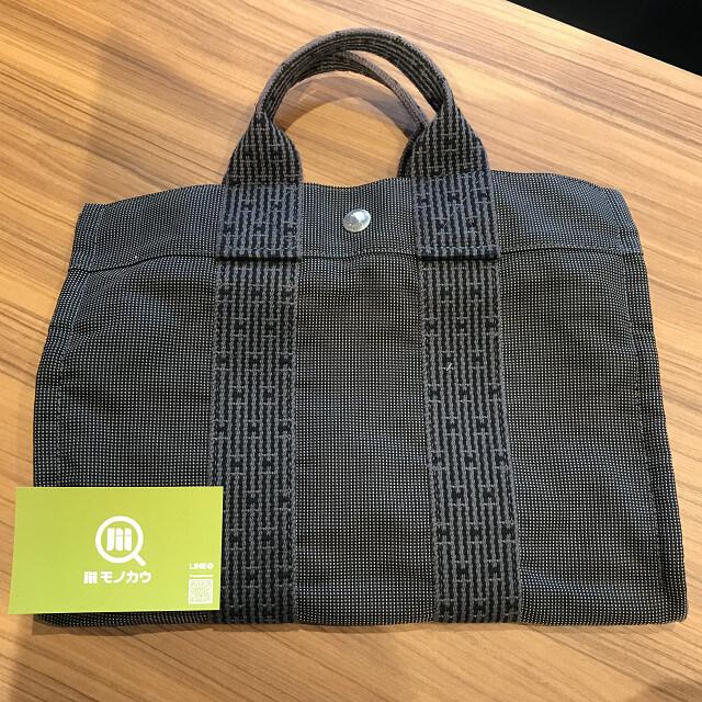神戸市垂水からエルメスのエールライントートバッグを買取_01