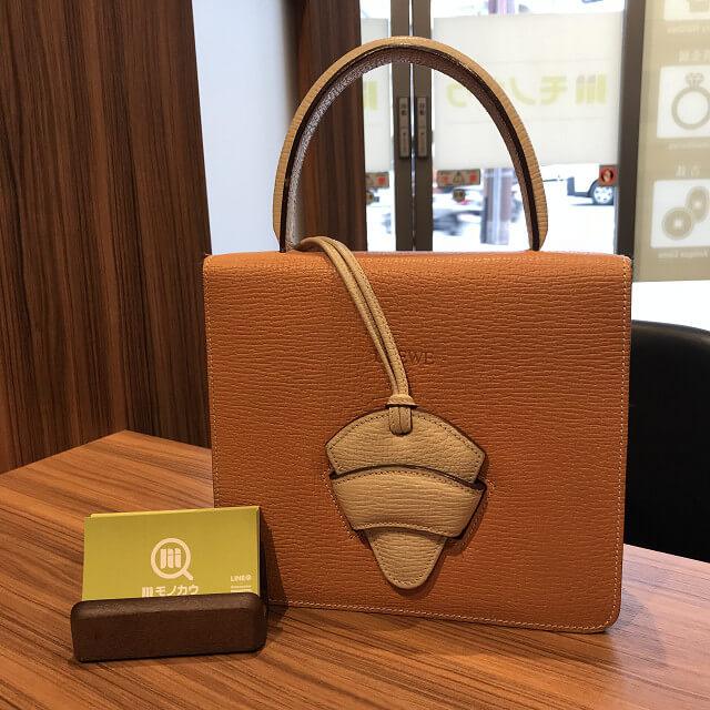 京都市山科区のお客様からロエベのバッグ【バルセロナ】を買取_01