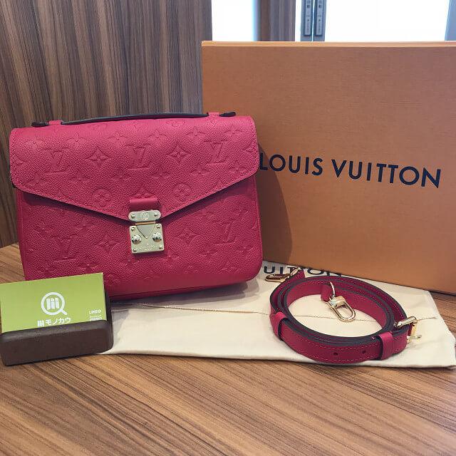 十三のお客様からヴィトンのアンプラントのバッグ【ポシェット・メティスMM】を買取_01