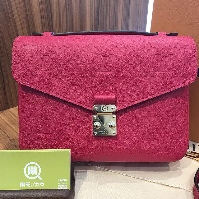 十三のお客様からヴィトンのアンプラントのバッグ【ポシェット・メティスMM】を買取_02